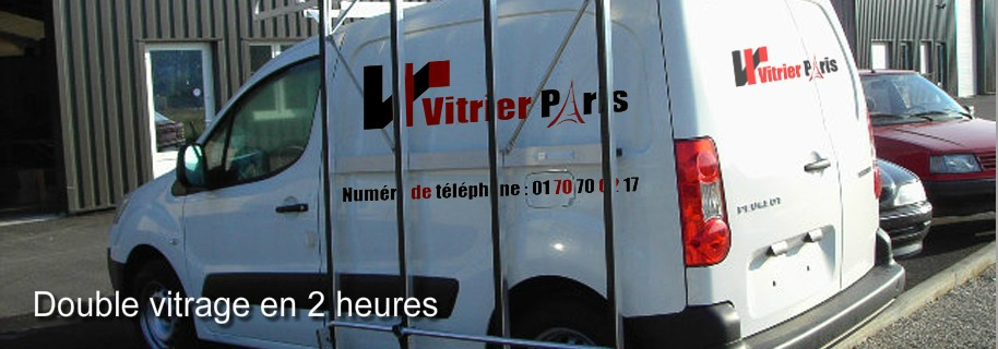 Vitrier Paris intervention rapide