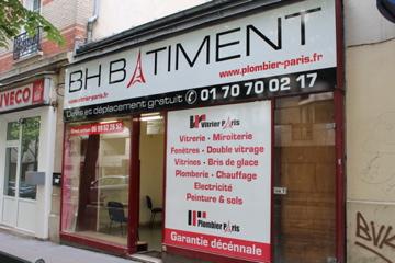 local bh vitrier paris bh vitrier paris artisan. Black Bedroom Furniture Sets. Home Design Ideas
